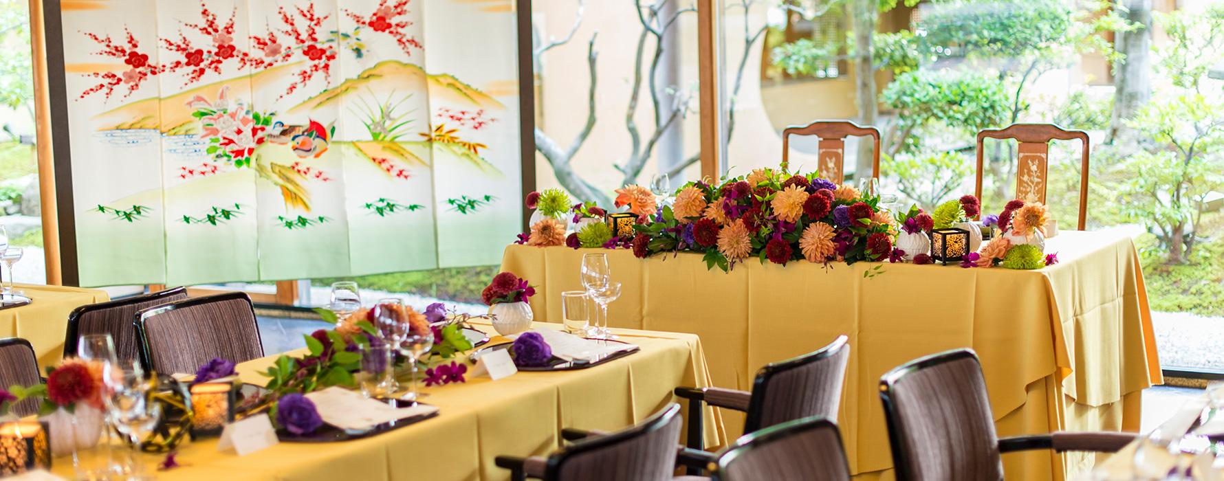 6階 「リトルパーティー 〜日本庭園を望む上質ウエディング〜」